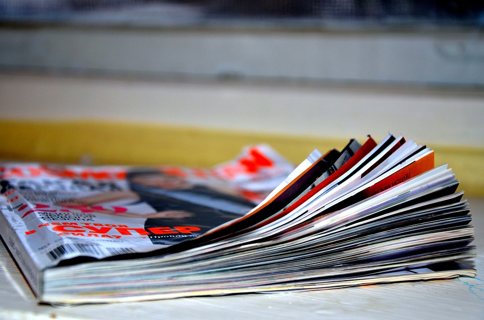 списание и вестник