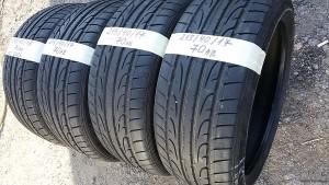 гумите-втора-ръка