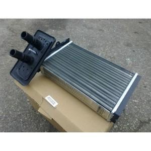 радиатор за парно