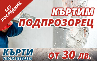 karti-podprozorec-banner